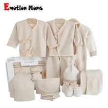Emotion Moms 15PCS set 100 Organic Cotton newborn baby supplies Newborn Baby Gift Baby Clothes Set