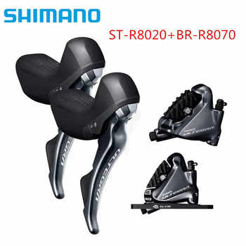 Shimano Ultegra ST R8020 Trigger Shifter + BR R8070 STI + Hydraulic Disc Brakes Flat Mount 2x11 speed - DISCOUNT ITEM  16% OFF All Category