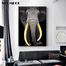 NUOMEGE Nordic Poster Canvas Wall Art Elephant Painting Home Decor Pictures Print for Living Room Modern Decoration