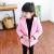 Baby girl niños prendas de abrigo niños chaquetas para niñas chaqueta de invierno cálido con capucha niños clothing pink