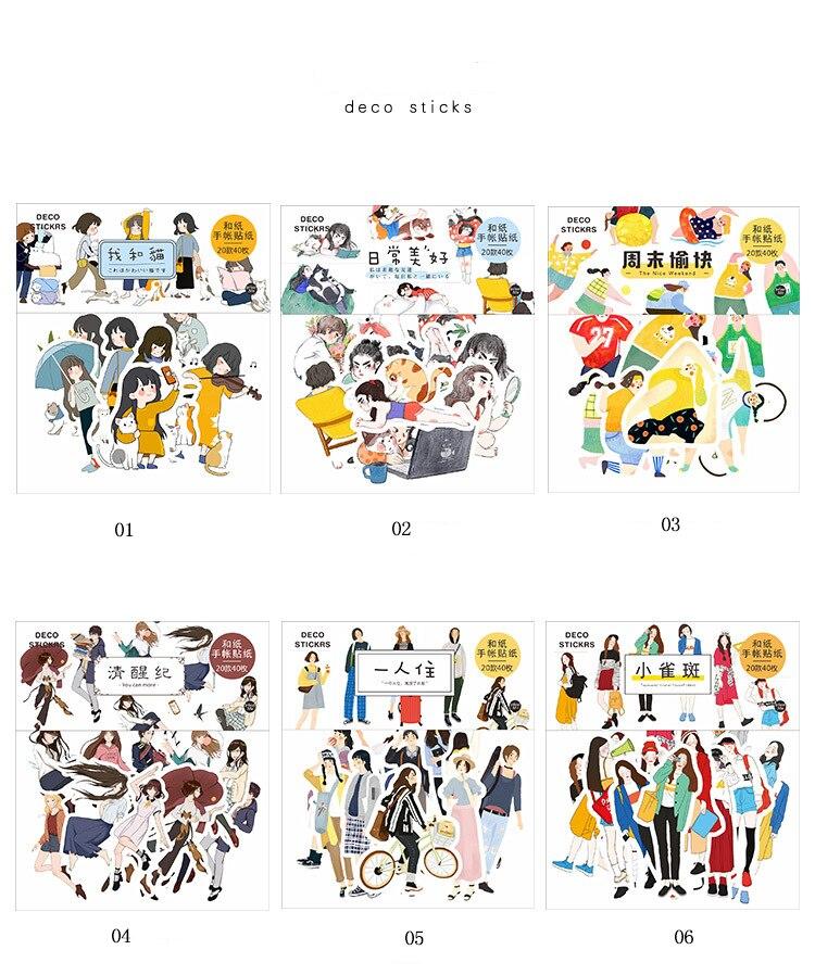 sticker (3)