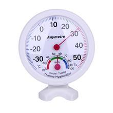 Белый круглый цифровой в-из теплицы дверь термометр гигрометр датчик измерителя температуры и влажности для теплицы