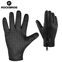 ROCKBROS Man Women Full Finger Phone Glove Winter Gloves Fleece Thermal Warm Bike Sport Gloves Motorcycle