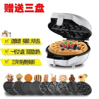 Kai Island Muffin Waffle Egg Machine Multifunction Egg Roll Machine Fully Automatic Mini Optional Five Dishes сумка river island river island ri004bwzyz56