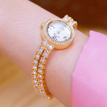 New hot chain four Arabic digital watches rhinestone dial metal strap gold rose female watch Fashion & Casual