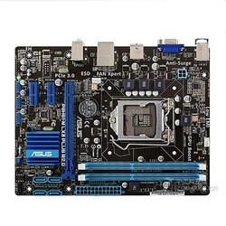 Dla Asus P8H61 M LX3 PLUS R2.0 pulpitu płyta główna H61 gniazdo LGA 1155 i3 i5 i7 DDR3 uATX UEFI BIOS oryginalny używane płyty głównej w Płyty główne od Komputer i biuro na