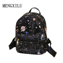 Fashion Star Universe Space Printing Women Leather Mochila Escolar Backpack Black School Bags For Teenage Girls Small Backpack