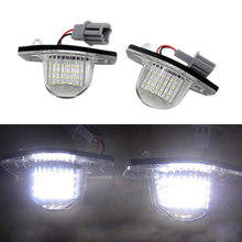 Новый 2 шт./компл. 18 светодиодные лампы номер Номерные знаки для мотоциклов свет для Honda Fit JAZZ ODYSSEY поток insight CRV FRV HR- V Crosstour 5D dxy