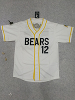 Horlohawk Bad News Bears Baseball Jersey BEARS #12 Tanner Boyle Bail Bonds Let Freedom Ring Stitched Men's Jersey