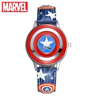Marvel Avengers Captain America Child Clamshell Leather PU Waterproof Children Quartz Metal Case Watches Disney 81032 Relojios
