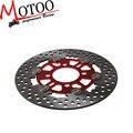 Motoo - Motorcycle Full Floating Front Brake Disc Rotor for Honda msx125 Grom 2013-2015