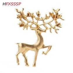 HFXSSSP Рождество брошь с лосем Мода ретро Art матовый потертый Золотая Мечта фея булавка брошь бижутерия