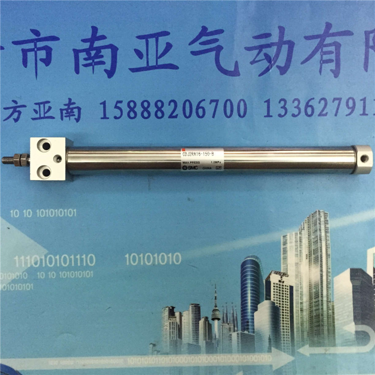 CDJ2RA16-150-B SMC air cylinder pneumatic component air tools CDJ2RA series cxsm10 10 cxsm10 20 cxsm10 25 smc dual rod cylinder basic type pneumatic component air tools cxsm series lots of stock