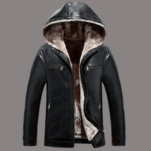 2016 new winter Men's leather jacket casual sheepskin velvet thickening thick one Coats hooded cashmere leather jacket