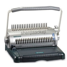 A4 Manual Binding machine S100 comb type rubber ring Binding machine folder bar binding machine 21 holes