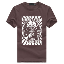 "Super cool ""I Want You To Join The Dark Side"" t-shirt"