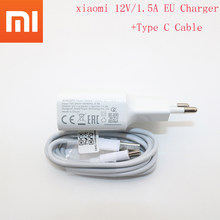 Original XIAOMI 12V 1.5A EU charger adapter for Mi A1 A2 lite 8 SE pro 6 6X 5 MAX 2 3 MIX 2 2S redmi note 5 6 4 pro 5a 6a 4x S2(China)