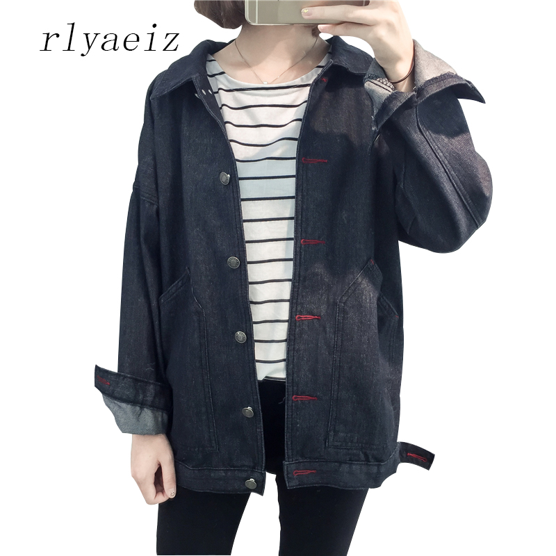 RLYAEIZ Plus Size 3XL Denim Jacket Women 2017 Fashion Pure Color Jeans Jacket Overcoat casaco feminino Loose Black Basic Jackets