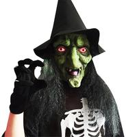Маска на Хэллоуин ужасная Голова ведьмы латексный костюм на Хэллоуин маска на голову для вечеринки