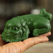 Китайское чайное домашнее животное оригинальная Зеленая глина