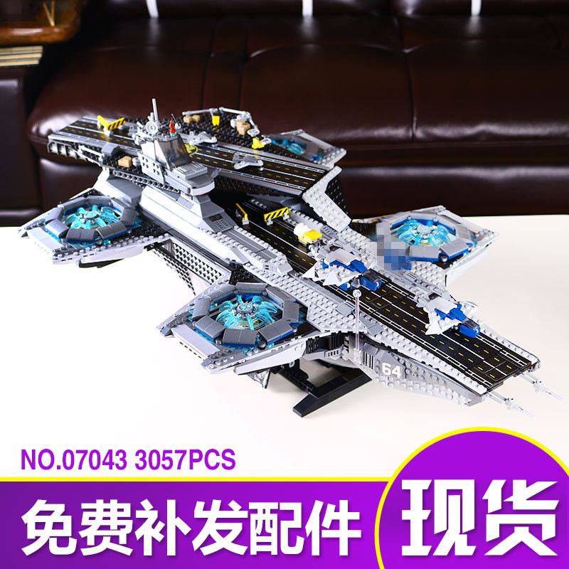 LEPIN 07043 3057pcs New Super Heroes The SHIELD Helicarrier Model Educational Building Kits Blocks Bricks Toys brinquedos 76042 3057pcs 07043 the shield helicarrier set captain america winter soldier building blocks bricks compatible with lego
