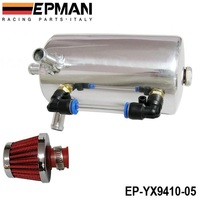 EPMAN UNIVERSAL BREATHER TANK OIL CATCH CAN TANK WITH BREATHER FILTER 0 5L EP YX9410 05