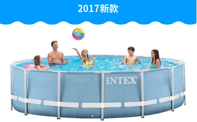 2017 new intex 28212 56996 round bracket pool family. Black Bedroom Furniture Sets. Home Design Ideas