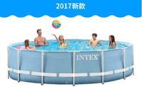 2017 new INTEX 28212 (56996) round bracket pool family Adults Children Swimming Pool multiplayer 366*76cm