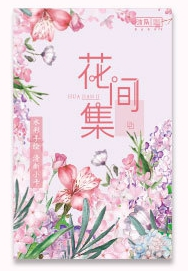L122- Flower Plant Paper Greeting Card Lomo Card(1pack=27pieces)
