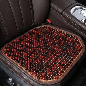 Image 4 - Tampas de Assento Assento de Carro Do Grânulo de Madeira Natural de Bordo de automóveis Esteira Do Assento Para Carro Escritório Almofada de Massagem Legal Respirável Ambiental