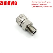 "Paintball PCP Air Gun Rifle 8mm Stainless Quick Release Disconnect Coupler Fitting 1/8""BSP 1/8""NPT M10 Female Socket(China)"