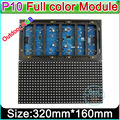 Outdoor full color P10 LED Display Module, DIY LED large screen SMD 3 in 1 RGB P10 led panel, Outdoor full-color Video Wall