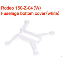 5pcs/Lot Walkera Rodeo 150 RC Quadcopter Spare Part Fuselage Bottom Cover Rodeo 150-Z-04(W) Rodeo 150-Z-04(B)
