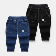 Get more info on the Baby Boys Loose Straight High Black Cropped Jeans Toddler Boy Slim Comfortable Jeans Harem Trousers Black Denim Pants For Kids