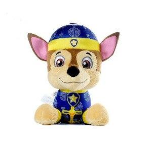 Image 5 - ของแท้Paw Patrol 18 ซม.Party Favors Tangสไตล์ตุ๊กตาของเล่นตุ๊กตาPlushตุ๊กตาเด็กหญิงวันเกิดอุปกรณ์โปรโมชั่น