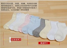 Net socks baby boys girls socks baby clothing accessories booties floor infant socks homewear 1pair 2pices