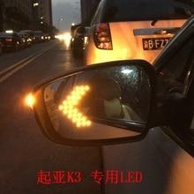 forKIA K2 K3 K4 K5 LED blue mirror large hyperbolic mirror anti glare rearview mirror reflective lens