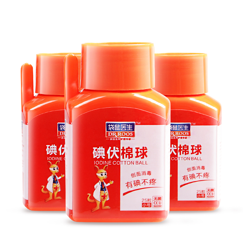 DR.ROOS 3 Bottles 0.1gx25pcs Medical Iodophor Cotton Balls Skin Wound Disinfection Iodine Cotton Ball Home Care