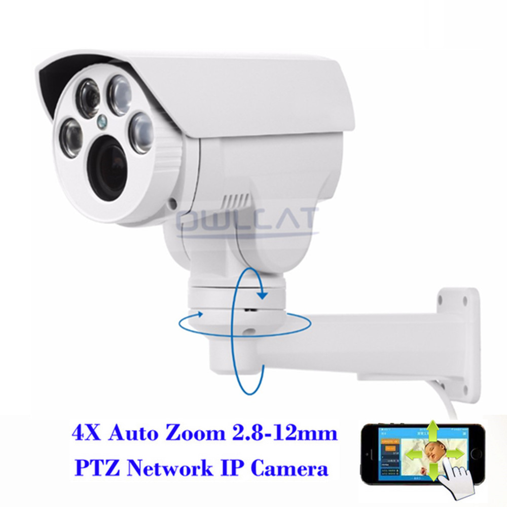 ФОТО IP Camera 1.3MP 2.0MP Bullet 4X optical Zoom Waterproof IR 60M Night Vision Outdoor Security Camera ONVIF CCTV Cam with IR-Cut