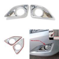 JanDeNing 2pcs For Toyota Corolla 2009 2010 2011 Chrome Front Fog Light Lamp Frame Cover Trim