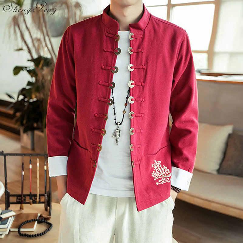 中国の伝統的な男性服男性服オリエンタルメンズ服ブルース·リー服中国ジャケット男性唐スーツV753