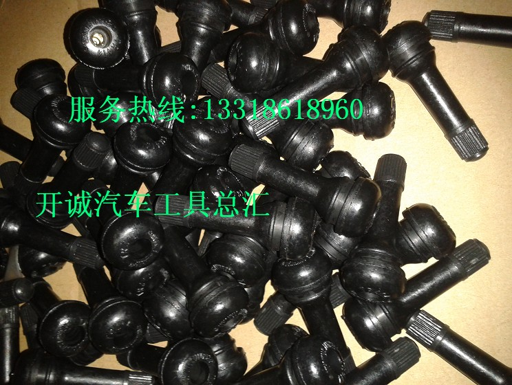 STARPAD FREE SHIPPING Car tyre nozzle aerated gas nozzle vacuum 20 pieces lot