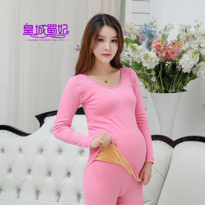Popular Maternity Thermal Underwear-Buy Cheap Maternity Thermal ...