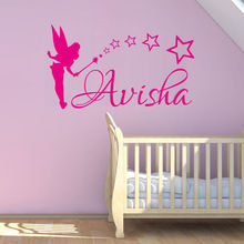 Custom Any Name Home Decor Art Sticker Fairy and Stars Wall Decal For Girls Room Baby Girl Nursery Vinyl Wall Stickers ZA574