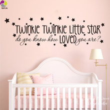 Twinkle Twinkle Little Star Song Lyrics Wall Sticker Baby Nursery Kids Room Do You Know How Love You Are Family Quote Decal DIY(China)