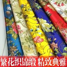 1 meter brokat für nähen pfingstrose ethnische stoff garn gefärbt metallic zakka patchwork stoff tecido polyester gewebt tuch neue