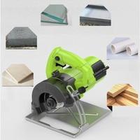 Stone Cutting Machine Multi function Handheld Wood Saw Metal Ceramic Tile Cutter Marble Machine High Power 1880W MY GYJ 110 2