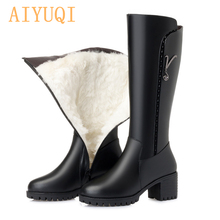 AIYUQI  Women Long boots 2019New Genuine Leather Female Winter Boots Fashion Big Size 35-43 Wool Thick Snow Shoes Women цена и фото