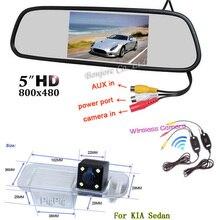 цена на Wireless Parking Video. Wireless Transmitter Receiver Car Rear View Camera for KIA Rio K2 Sedan With 5