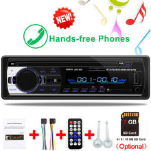 Autoradio 1din Bluetooth ステレオ車ラジオ Estereo ポステ ParaSD USB 12 12v (China)